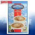 Swiss Miss ココア ミルクチョコココア Milk Chocolate Cocoa スイスミス アイスココア ホット ミルク ココアパウダー ココア飲料 【smtb-ms】