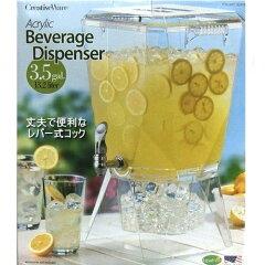 ★ご好評につき送料無料★アクリル 飲料ディスペンサーAcrylic Beverage Dispenserアクリル製 1...