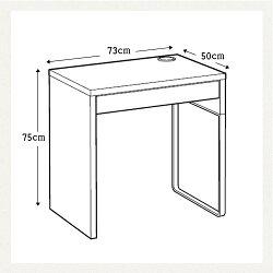 IKEAMICKEデスクブラックブラウンデスク机サイドデスクMICKEPCデスク学習机sidedeskpcdeskpctable【送料無料】【smtb-ms】00244748