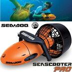 SEA DOO 水中スクーター Prosea scooter pro ファンダイブ浅水深用 シースクーター スキューバ スノーケリング ダイビング マリンレジャー キャンプ0575628 0575628