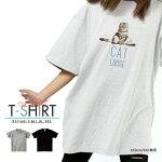 Tシャツペアカップルレディースメンズ160(XS)SMLXL大人かわいいオシャレかっこいい仲良しコーデロゴポイントトレンド人気デザイン