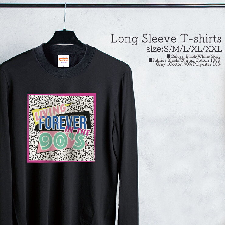 トップス, Tシャツ・カットソー T T S M L XL XXL living forever in the 90s
