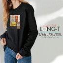 Tシャツ ロンT クルーネック 丸首 綿 長袖 カットソー レディース カットソー S M L XL