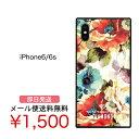 【メール便送料無料】即日発送 OUTLET アウトレット iPhone6 iPhone6s ケース iPhone6/6S 強化……