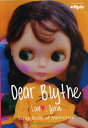 *Blythe Dear Blythe Love, Ginaディアーブライス ラブ ジーナ