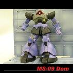 セイカTOYBOOKトイブックガンダムオペレーションジャブローシリーズMS-09ドム
