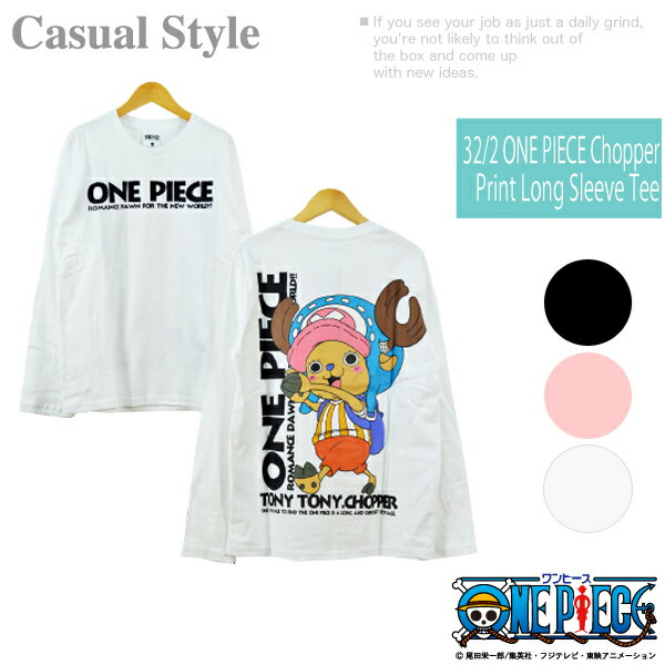 トップス, Tシャツ・カットソー  sale 322 T one piece