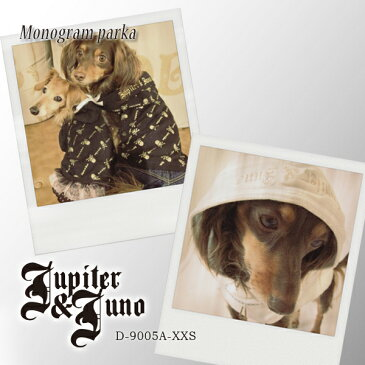 犬 服 Jupiter&Juno(ジュピターアンドジュノ)Monogram parka(モノグラムパーカー)D-9005A-XXS