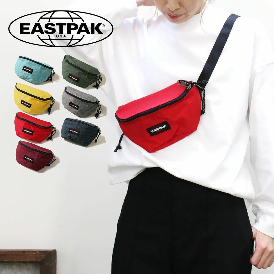 男女兼用バッグ, ボディバッグ・ウエストポーチ EASTPAK SPRINGER 2L EK074