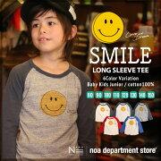 レビュー キャンペーン department ラグラン Tシャツ
