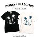 《値下げ★セール》ミッキー tシャツ 親子ペア Mickey&Donald Tシャツ(110cm 120cm 130cm 140cm 150cm)白 黒【メール便可】