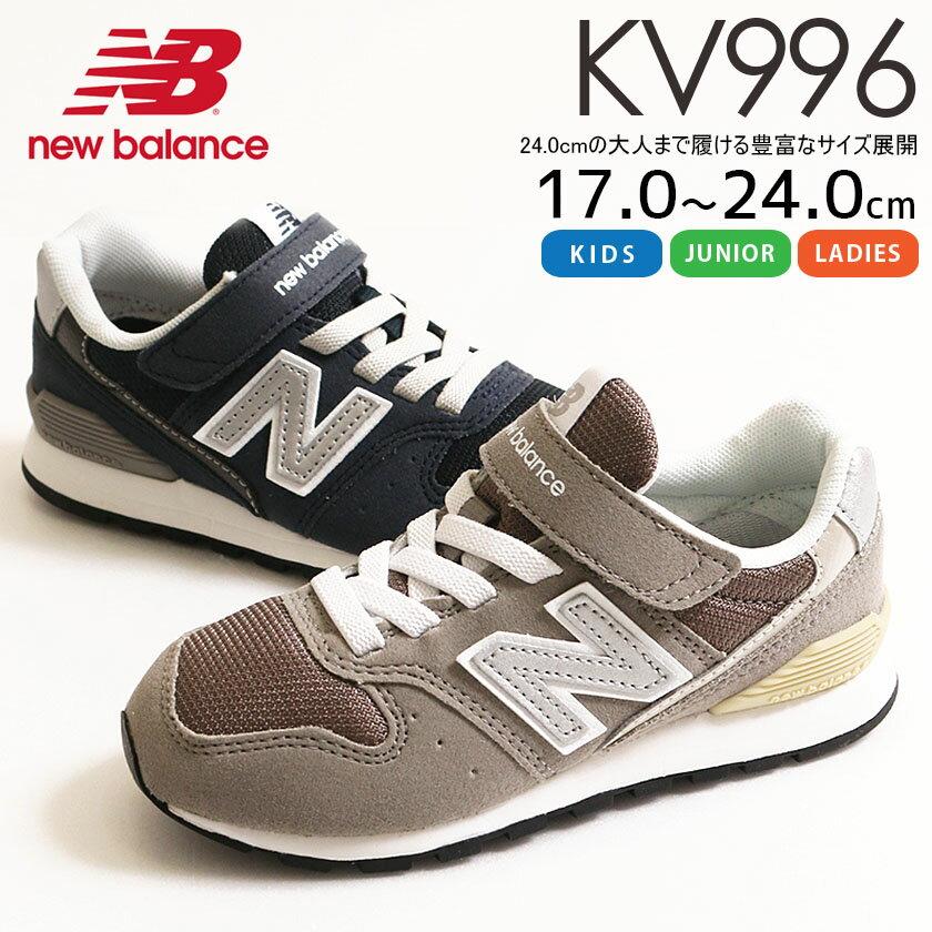 50229e2060788 ニューバランスの子供靴がかわいい!スニーカー・サンダル別15選|YAMA HACK