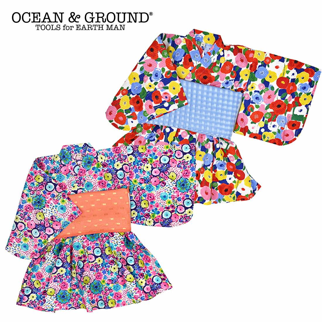 和服, 浴衣セット OCEANGROUND 90cm 130cm