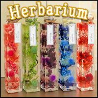ハーバリウム 角瓶 5色からえらべる 母の日 プレゼント ギフト