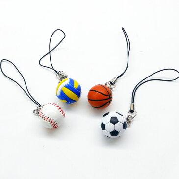 17662/CORE/スポーツ「球技」ストラップ(野球ボール)/マスコット/チャーム/玩具/おもちゃ/フィギュア/ギフト/プレゼント