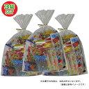 OKS-3SET/【弊社オリジナルギフトセット】お菓子詰め合わせ3袋セ...