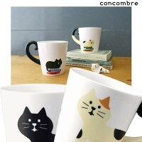 ZCB-26372/DECOLE デコレ concombre コンコンブルしっぽマグ【黒猫】食器/MUG/陶器