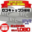 fuku-97224-3p/のあのはこぶね/【超お買い得!】中身はおまかせ!刺繍ロゴキャップ3個セット福袋「ユニセックス/フリーサイズ」(同色同柄/NYC・グレーのみ)(上代¥3200相当☆)/詰め合わせ/お楽しみ/帽子/タウン/ファッション/婦人/紳士/おしゃれ/お得/パック