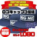 fuku-98676-3p/のあのはこぶね/【超お買い得!】中身はおまかせ!刺繍ロゴキャップ3個セット福袋「ユニセックス/フリーサイズ」(同色同柄/HUG ME・ネイビーのみ)(上代¥3200相当☆)/詰め合わせ/お楽しみ/帽子/タウン/ファッション/婦人/紳士/おしゃれ/お得