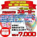 fuku-snoopy-7000/のあのはこぶね/【PEANUTS】中身はおまかせ!ピーナッツキャラクター雑貨福袋「スヌーピー」(上代¥10,000相当 アイテム数は、12点前後☆)/詰め合わせ/お得/パック/セット/ギフト/プレゼント