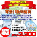 fuku-animal-3300/のあのはこぶね/中身はおまかせ!ANIMAL アニマル 動物 雑貨 福袋(上代¥5,500相当 アイテム数は、8点前後☆)/詰め合わせ/お得/パック/キッズ/子供/ギフト/プレゼント
