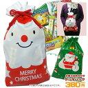 弊社オリジナル!!特別なクリスマスバージョンのクリスマス巾着+お菓子詰め合わせセットの登場です。♪ クリスマスはもちろん、それ以外のお子様の誕生日やパーティ等の特別なイベントの際、少し贈り物が足りないと感じた時に最適です。! 巾着のサイズ:約 高さ35.6(紐の通し口から底まで26)×横22.8×マチ7cm ※ご注文前にご確認下さい※ ※お菓子に運送時に出来る欠け、割れがある場合がございますが返品対象とはなりませんのでご了承下さい。 ※こちらの商品は弊社内容おまかせでサービス商品となっているため、返品・返金・交換はお断り致します。 ※商品代金には袋代等も含まれています。 ・原則クロネコヤマトの宅急便で発送します。 お届け先や梱包後のサイズによっては、西濃運輸、ゆうパック(日本郵便)で発送させて頂く場合がございます。(ご指定頂けません) ・14〜30個をご注文の方は、ページ内掲載の誘導画像より梱包チケットを必ずご一緒にご注文下さい。 31個以上ご注文の方は、ご注文時に配送方法欄にて【大型宅配便】を必ずご選択ください。 ※チケット無し若しくはご選択頂けずご注文頂きました場合、ご注文をキャンセルとさせて頂きますのでご了承下さい。 ※送料が高く赤字になる為、北海道・沖縄県への発送はお受けしておりません。 ご希望の場合はご注文前にお問い合わせ下さい。 ※個数によっては複数個口での発送となります。 またその場合、追加の送料のご負担をお願いさせて頂きます。 ※ご注文数によってはお菓子の内容を変更して調整させて頂きます。(全お届け地域対象) ・「あたり」付きお菓子は「あたり」が出ましても交換は、出来かねますのでご了承下さい。 ・お菓子の個数、内容のご希望等応相談可能です。お気軽にお問い合わせ下さいませ♪大好きな駄菓子が一杯です。♪