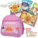 GIFT-012282/アンパンマン Dバッグ(ピンク)+お