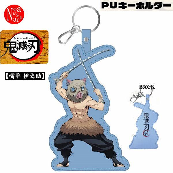 ファッション雑貨・小物, その他  PU T-KMTP-04 kimetsu no yaiba