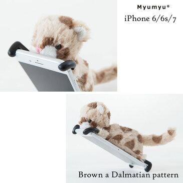 MYU-004/SIMASIMA/【Myumyu】ミュウミュウぬいぐるみiPhoneケース「6s/6/7対応」(ブラウン柄/ダルメシアン))/スマホ/スマートフォン/携帯/カバー/ジャケット/ケース/マスコット/ギフト/プレゼント