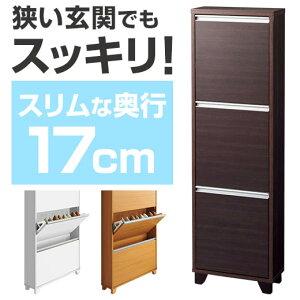 【在庫限り】3段 幅38cm 奥行1...