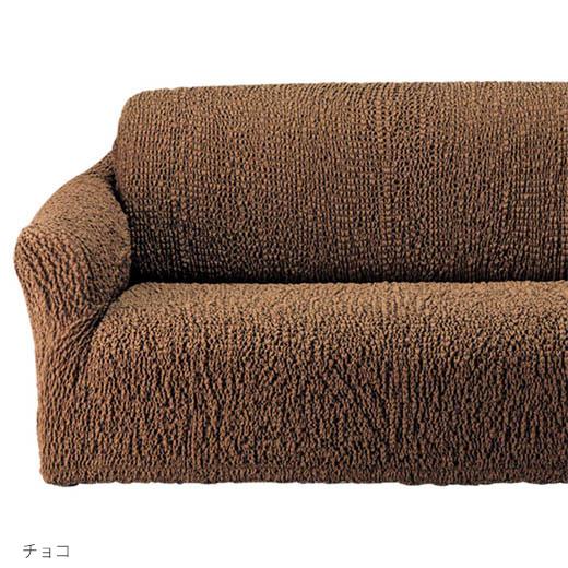 ソファーカバー 3人掛け 肘あり 肘付き 伸縮 伸びる ソファカバー 洗える 綿混全方向のびのびフィット式ソファカバー ベルーナ ノアン インテリア