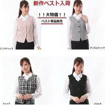 半袖ジャケット+スカート