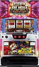 マジックモンスター3ぶっちぎり!魔界グランプリ【J2】