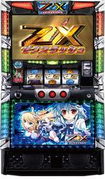 ゼクスイグニッション/Z1