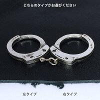 手錠リング個性的目立つハンドカフ指輪シルバーリングシルバーアクセサリーハンドメイドプレゼントリアルきれいめ拘束リアルSM
