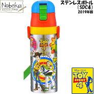 トイストーリー4直飲みステンレスボトル【SDC4】/トイストーリーステンレスボトルステンレス水筒