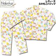 すみっコぐらしレディースふわもこパジャマ【ピンク】/長袖パジャマもこもこパジャマ暖かパジャマフリースパジャマボアパジャマM/L
