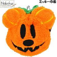 ハロウィンディズニーダイカット巾着【オレンジ】/ミッキー国内正規ライセンス品