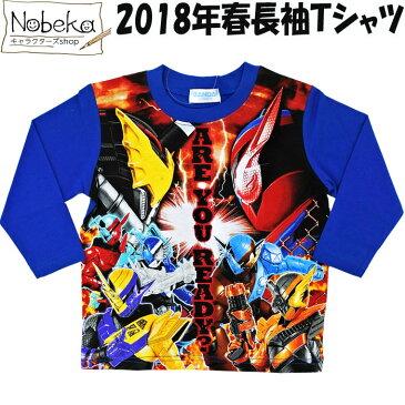 仮面ライダー ビルド 春物パネル 長袖Tシャツ 【ブルー】