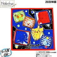 ポケモンランチクロス2020年版【KB4】/お弁当包みポケットモンスターピカチュウ