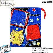 ポケットモンスターコップ袋2020年版【KB62】/ポケモン