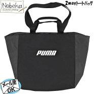 プーマ横型トートバッグ【ブラック】/コアラージショッパートートバッグ手さげPUMA