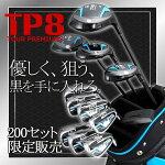 ������̵��/¨Ǽ�ۥ������ܻؤ��ʤ顢���饻�㡼[Slazenger]TP-8�ԥ���ե���֥ե륻�åȡեѥ���������ǥ��Хå��դ�18���������إåɥ��С���Ĥ��������ʥե륻�åȡڤ������б���