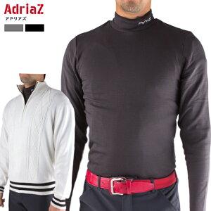アドリアズ 裏起毛アンダー ゴルフウェア メンズ レディース ゴルフ インナー 防寒 冬用 男女兼用 AdriaZ S〜XL 吸水 軽量 保温