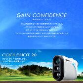 ニコン クールショット NIKON COOLSHOT 20 携帯型レーザー距離計【メーカー取寄せ】【10P04Mar17】