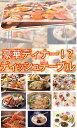 パロディディナーミニテーブル お寿司