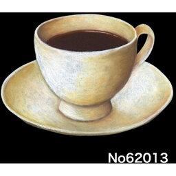 デコレーションシール (ミニ:W100×H100mm) コーヒー No.62013(受注生産品・キャンセル不可)