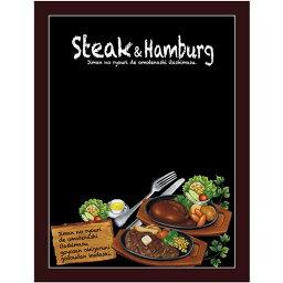 マジカルボード Steak&hamburg Mサイズ No.64652(受注生産品・キャンセル不可)