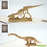 【メール便 送料無料】WAO!POP Jurassic 3D POP UPカード ティラノサウルス トリケラトプス パラサウロロフス ステゴサウルス アパトサウルス プテラノドン 恐竜 繊細 レーザー アート 立体感 オーナメント 360°鑑賞 驚き 粋 文具 紙製品