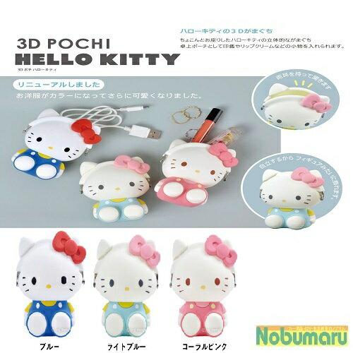 財布・ケース, レディースコインケース 3D POCHI HELLO KITTY 3D pg design